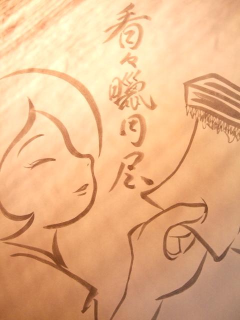 BLOG4670.JPG