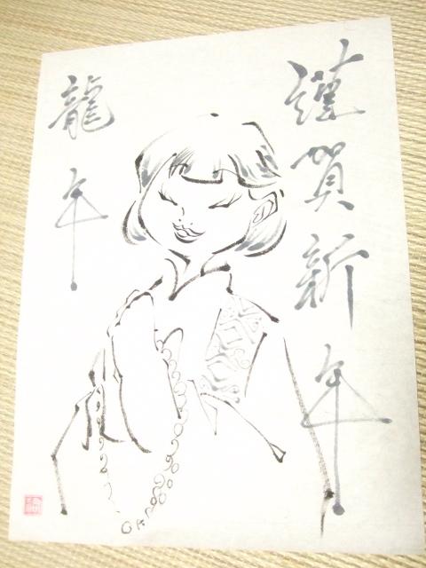 BLOG4685.JPG
